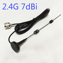1PC Wifi Antenna 2.4Ghz  7dbi  high gain with Omni  directional N male connector NEW Wholesale wifi antenna for laptop