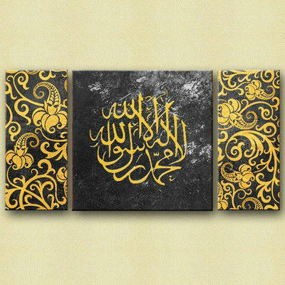 Free Shipping 3pc Islamic Textured Black And Gold Canvas Art 100