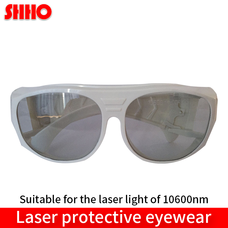 High quality laser protection glasses SD-5 safety professional goggles wavelength 10600nm effectively eyewear manufacturerHigh quality laser protection glasses SD-5 safety professional goggles wavelength 10600nm effectively eyewear manufacturer