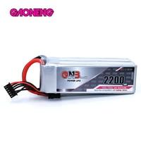 GAONENG GNB 14.8V 2200mAh 120C 4S Lipo Battery XT60U F Plug for RC FPV Racing Drone