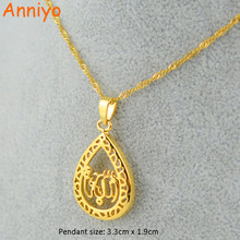 Anniyo Mohammad Heart Allah Pendants Necklaces Excellent Gold Color Islamic Jewelry Middle Eastern Items(China)