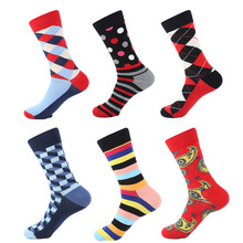 YEADU 30 Colors New Combed Cotton Men s Socks Stripe Diamond Harajuku Skateboard Soft Casual Dress