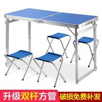 Складные столы киосков открытый складные столы портативный семейный обеденный таблицы многофункциональный столы Принадлежности для шашл