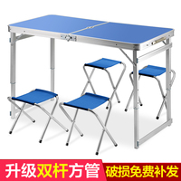 Tables folding stalls outdoor folding tables portable family dining tables multi functional desks BBQ free shipping by DHL/EMS