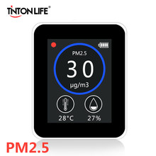 TINTON LIFE Digital Air Quality Monitor PM2.5 Detector tester Gas monitor Gas analyzer Temperature humiditymeter Diagnostic tool(China)