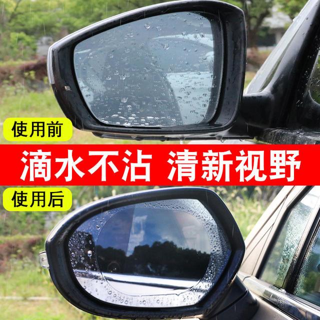 2PCS Rainproof Car Rearview Mirror Waterproof Anti Fog Rain Proof Coating PET Film Covers rain blades sticker
