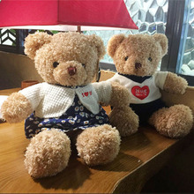 2017 New Kawaii Small Teddy Bears Plush Soft Toys Pearl Velvet Teddy Dolls For Children Girlfriend Gifts Wedding Bouquet 70C0040