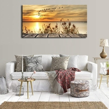 Lake Sunset Canvas Print Wall Art Autumn Dock Wooden Bridge Reeds Birds Flying Shore Dusk Picture for Home Kitchen Office Decor sunset wooden bridge waterproof wall tapestry