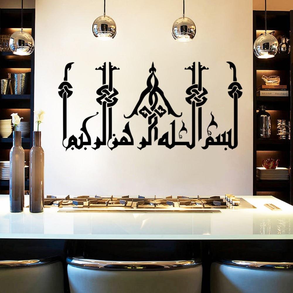 Arabisch huis koop goedkope arabisch huis loten van chinese ...