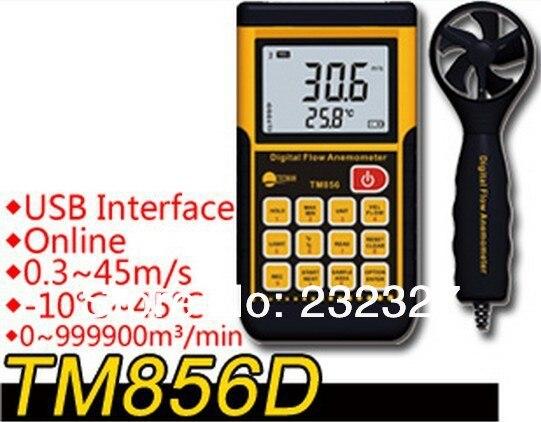 2014 новый продукт TM856D тип хранения ветер внутренний горячая распродажа анемометр ветер метр Usb может быть подключен к компьютеру