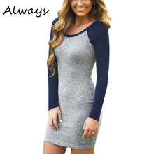 Female Vintage Style Sexy Skinny Dress Grey and Blue Red Long Sleeve Color Block Round Neck Bodycon Dress