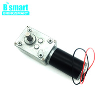 Bringsmart A58SW31ZY Geared Motor DC 12V 24V Worm Gear Reducer 5-470r/min High Torque D Shaft Motor Reversed Self-Lock