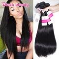 8А бразильские волосы девственницы прямые 4 bundle предложения шелковистые прямые волосы человека переплетения толстые пучки благодати бразильский прямые волосы