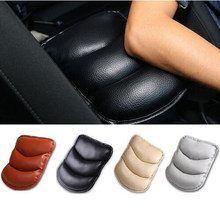 Car Armrests Cover Pad Vehicle Center Console Arm Rest Seat Pad For Nissan Teana X-Trail Qashqai Livina Tiida Sunny Murano Juke(China)