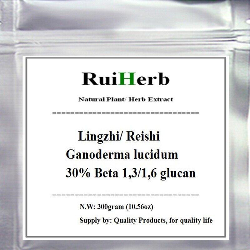 300gram 10.56oz Lingzhi/ Reishi (Ganoderma lucidum) Extract 30% Beta 1,3/1,6 glucan Powder reishi mushroom extract ganoderma lucidum lingzhi support immune system & longevity increase wellbeing anti cancer & anti aging