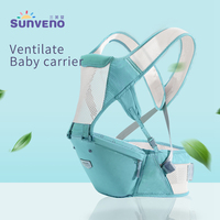 Sunveno New Front Facing Hipseat Baby Carrier Kangaroo Ergonomic Baby Sling Carriers for Newborn Toddler Kids Loading Bear 20Kg