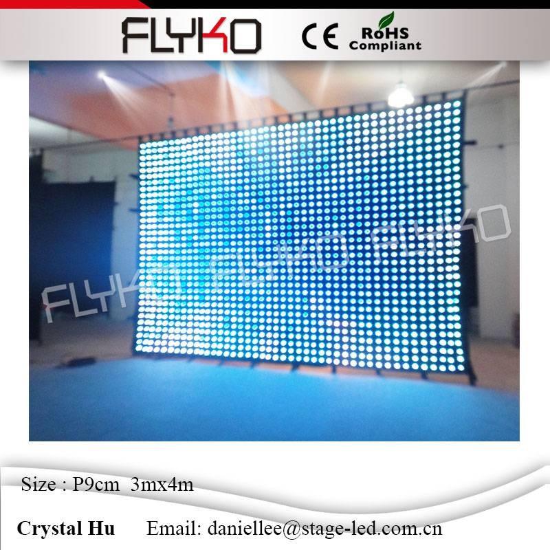 LED video curtain5