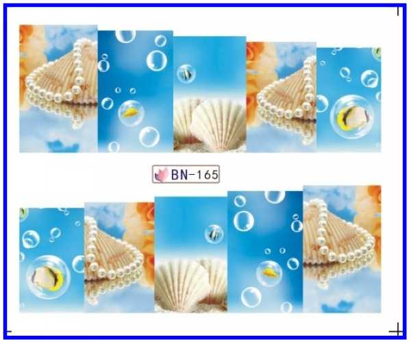 네일 스티커 전체 커버 물 전송 스티커 네일 데칼 물고기 규모 조가비 바다 스타 진주 BN1163-168