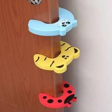 4 шт./лот Детская безопасность дверь стоп палец защемление защита Мультфильм Детская безопасность Помощник двери защитный замок защита пальцев случайный цвет