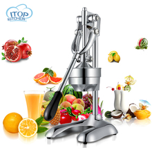 Profession Manual juicer lemon clip stainless steel Vertical orange fruit juice Extractor Pressure Juicer Household/Comercial juicer stainless steel juice making machine orange juice extractor juicer squeezer extractor lemon fruit juicer for commercial