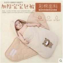 2016 Newborn Baby Bath Towel Cartoon Baby Sleeping Bags Winter Strollers Bed Swaddle Blanket Wrap Cute Bedding Baby Sleeping Bag