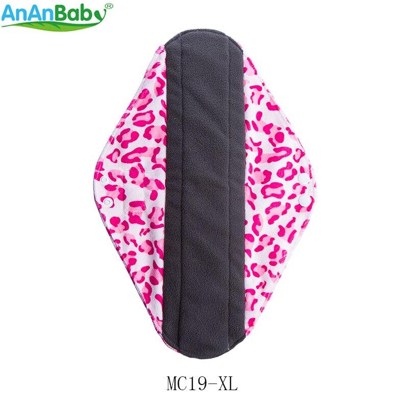 Ananbaby 10pcs Per Lot Printed Washable Cloth Menstrual Pads Reusable Bamboo Charcoal Sanitary Napkins Size 35.6 X 9cm