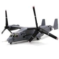 Вертолет Osprey V22 США ВВС военно транспортный самолет 2,4 г 4Ch удаленного Управление Drone Модель RTF электронные игрушки хобби