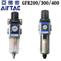 The supply of some new GFR200 08 GFR300 10 GFR300 15 GFR400 10 GFR400 15 GFR600 20 gas source processor.