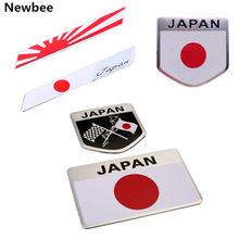 Newbee Metal Japanese Flag Emblem Badge Logo Japan Car Styling Sticker Decal for Toyota Honda Suzuki Nissan Mazda Subura Lexus(China)