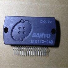 STK433-040  STK432-090  STK403-240A   STK443-530  STK442-730  STK442-530