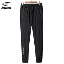 LXIAO 2019 Outdoor Men Quick Dry Sports Pants Male Hiking Mountain Climbing Ultra-thin Breathable Plus Size