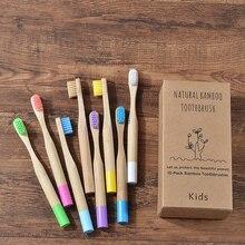 Brosse à dents en bambou pour enfants, à poils souples, écologique, biodégradables, soins buccaux, sans plastique, 8 couleurs, 10 pièces