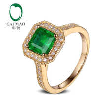 CaiMao 1.0 ct Natural Emerald 18KT/750  Yellow Gold  0.35 ct Round Cut Diamond Engagement Ring Jewelry Gemstone colombian