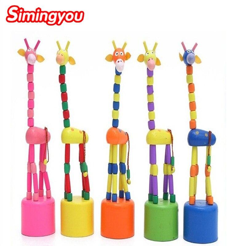 Simingyou 1 шт. детские развивающие деревянные Игрушечные лошадки Конструкторы качания жирафа игрушки Дети Танцы стоя Провода животного случай... ...