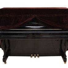 Практичный полный Чехол для фортепиано, украшенный макраме, для универсального вертикального пианино