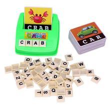 English Alphabet Spelling Game