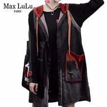 Max LuLu Luxury Korean Style Gilet Ladies Hooded Streetwear Women Denim Vest Long Waistcoat Woman Casual Coat Sleeveless Blazer