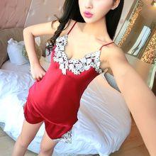Ladies Sexy Silk Satin Pajama Set Lace V-neck Sleepwear Women Home Wear Lingerie