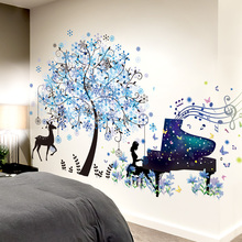 [shijuekongjian] Piano Girl Wall Stickers DIY Snowflakes Tree Deer Mural Decals for House Kids Rooms Baby Bedroom Decoration