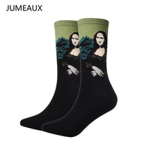 JUMEAUX 2 Pairs Hot Men Socks Art Abstract Painting Pattern Series Of Cotton Socks In Tube