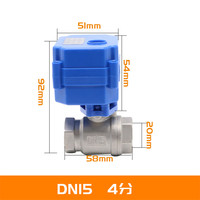 "DN15 1/2"" brass Two Way electric water valve DC5V DC12V DC24V AC220V CR01 CR02 CR03 CR04 CR05 motorized ball valve for water"