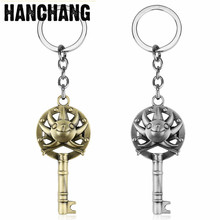 Anime Key Chain Metal Brand Car Accessories Cute Sun Key Skull Key Holder Chain Charm Jewelry Chaveiro Trinket Anime Fans Gift