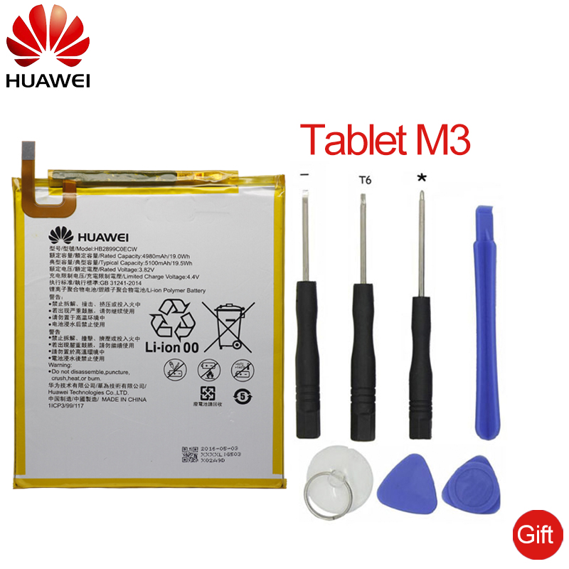 Cellphones & Telecommunications Learned Hua Wei Original Replacement Tablet Battery 5100mah Hb2899c0ecw For Huawei M3 M3-btv-w09 M3-btv-dl09 To Adopt Advanced Technology Mobile Phone Parts