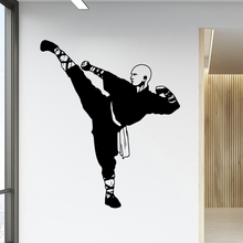 Lovely Shaolin Temple Home Decor Vinyl Wall Stickers For Kids Rooms Nursery Room Decal