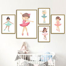 Cute Dancing Girl Ballet Nordic Posters And Prints Wall Art Canvas Painting Nursery Decoration Pictures For Kids Room Decor