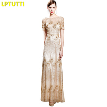 LPTUTTI Beading Sequin Gratuating New For Women Elegant Date Ceremony Party Prom Gown Formal Gala Luxury Long Evening Dresses