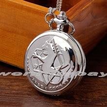 Fullmetal Alchemist Pocket Watch Necklace