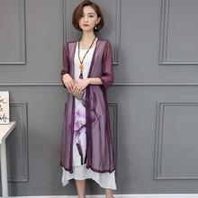 Plus Size Two Piece set Summer Women Dress Floral Wrap Wrist Sleeves Midi X-line Dress plus size fitted two tone dress