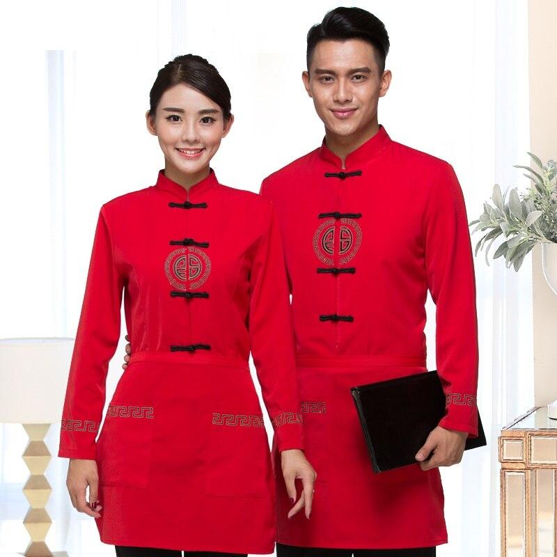 Set Tablier Potée shirt De Le Vêtements amp; Costume Tang Uniformes Salopette Travail Restaurant Style Chinois Femelle 10 dRAfqwd