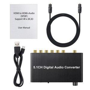 Image 5 - Prozor 192 khz 5.1ch dac conversor de controle de volume digital para analógico e 3.5mm jack conversor de áudio adaptador para AC 3